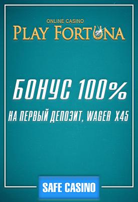 Play_Fortuna