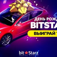 Розыгрыш Tesla Model 3 в казино BitStarz